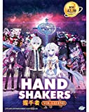 Hand Shakers Ep. 1-12 Anime DVD [IMPORT]