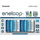 Panasonic Battery Eneloop Ocean BK-4MCCE/8SN Rechargable Battery - Pack of 8 (Multicolor)