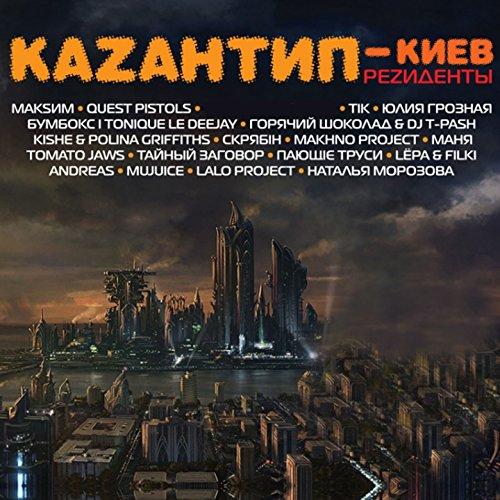 (Наодинці (Version by Tapolsky, Redco))