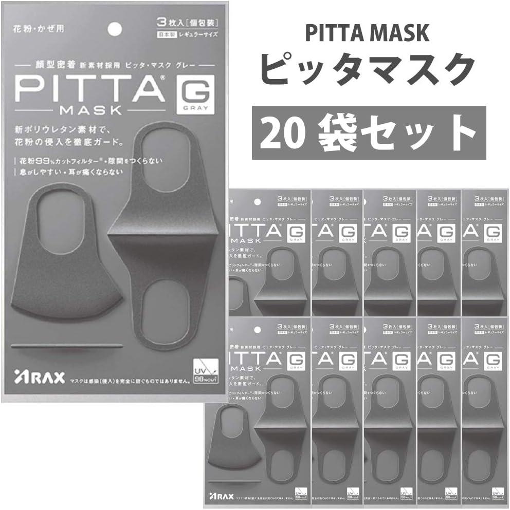 洗い 方 マスク ピッタ