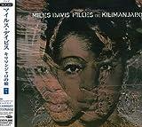 Les Filles De Kilimanjaro+1 by Miles Davis (2008-01-13)