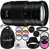 Panasonic Lumix G Vario 100-300mm f/4-5.6 II POWER O.I.S. Lens 10PC Accessory Kit – Includes Manufacturer Accessories + 3 Piece Filter Kit (UV + CPL + FLD) + MORE - International Version (No Warranty)