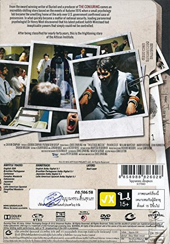 The Atticus Institute ( DVD Zone 3) William Mapother, Julian Acosta, Anne Betancourt Brand New Factory Sealed