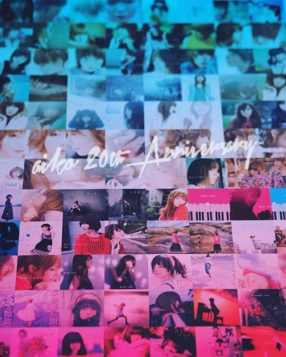 aiko 20th anniversary ポスター 20周年 会場限定 非売品 LLP20 B2 グッズ   B07Q6Q3NW9