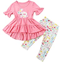 9ec4169a6 Little Girls Easter Day Bunny Embroided Wave Skirt Floral Pant Clothing Set