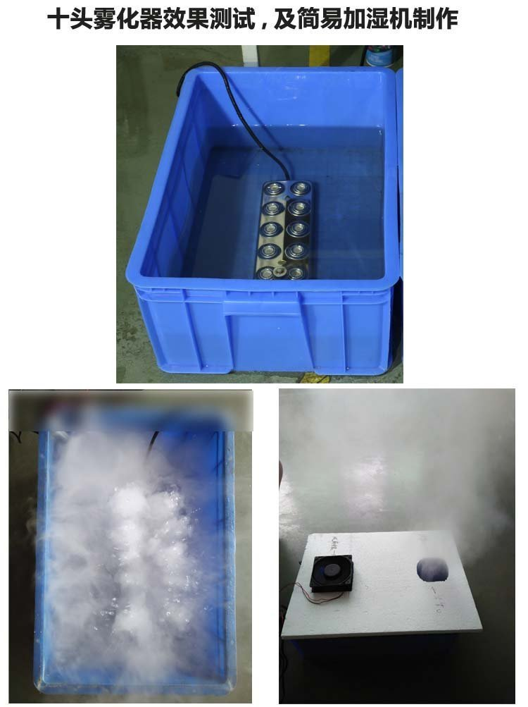 New 7kg/h 10 Head Ultrasonic Mist Maker Fogger Humidifier +Transformer CE 7kg/h For Industrial Scenic Agriculture Swimming Pool (Not waterproof (110v/220v is selected by switch before power on))