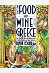 The Food and Wine of Greece Hardcover