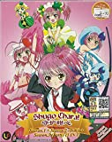 SHUGO CHARA ! (SEASON 1-3) - COMPLETE TV SERIES DVD BOX SET ( 1-127 EPISODES )