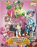 SHUGO CHARA ! (SEASON 1-3) - COMPLETE TV SERIES DVD BOX SET ( 1-127 EPISODES )