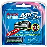 フェザー エフシステム MR3ネオ 替刃 9個