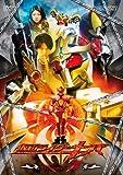 仮面ライダーキバ VOL.3 [DVD]