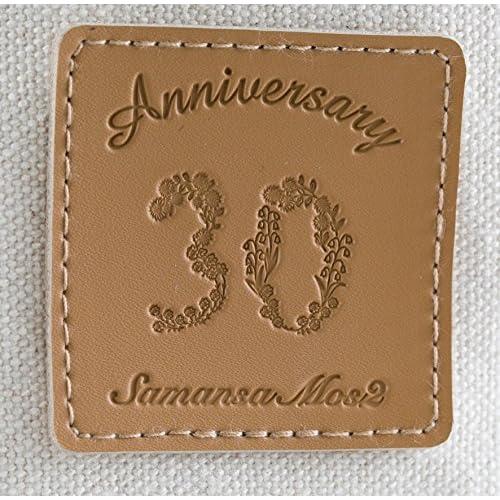 SM2 Samansa Mos2 30周年記念号 画像 C