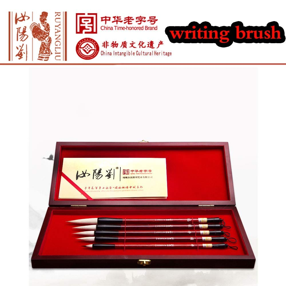 SSN RUYANGLIU Chinese Brush, Calligraphy Painting Brushes Brush Set Wool Rabbit Hair Handmade Beginner Calligraphy Gift Set Writing Brush 5 Pieces by SSN