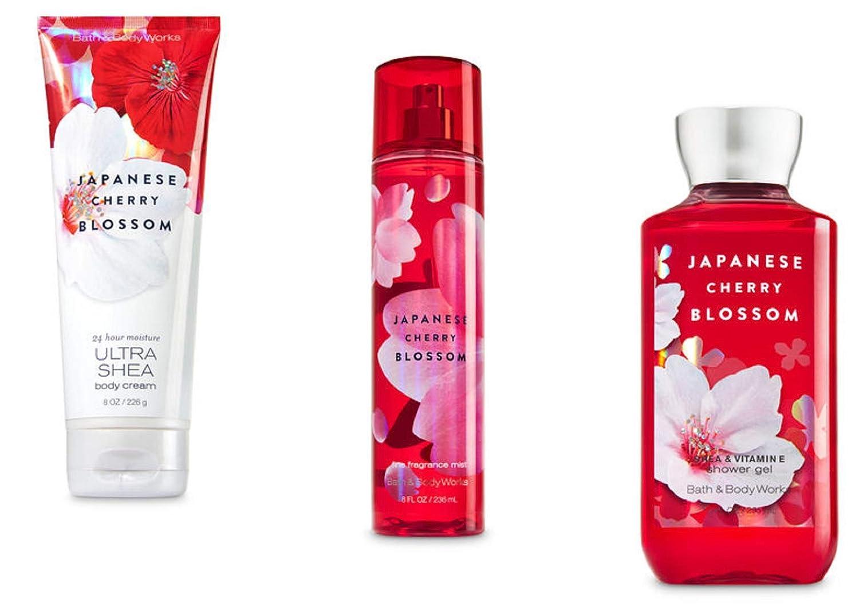 Bath & Body Works Japanese Cherry Blossom Body Set | Shower Gel, Body Cream & Fragrance Mist: Beauty