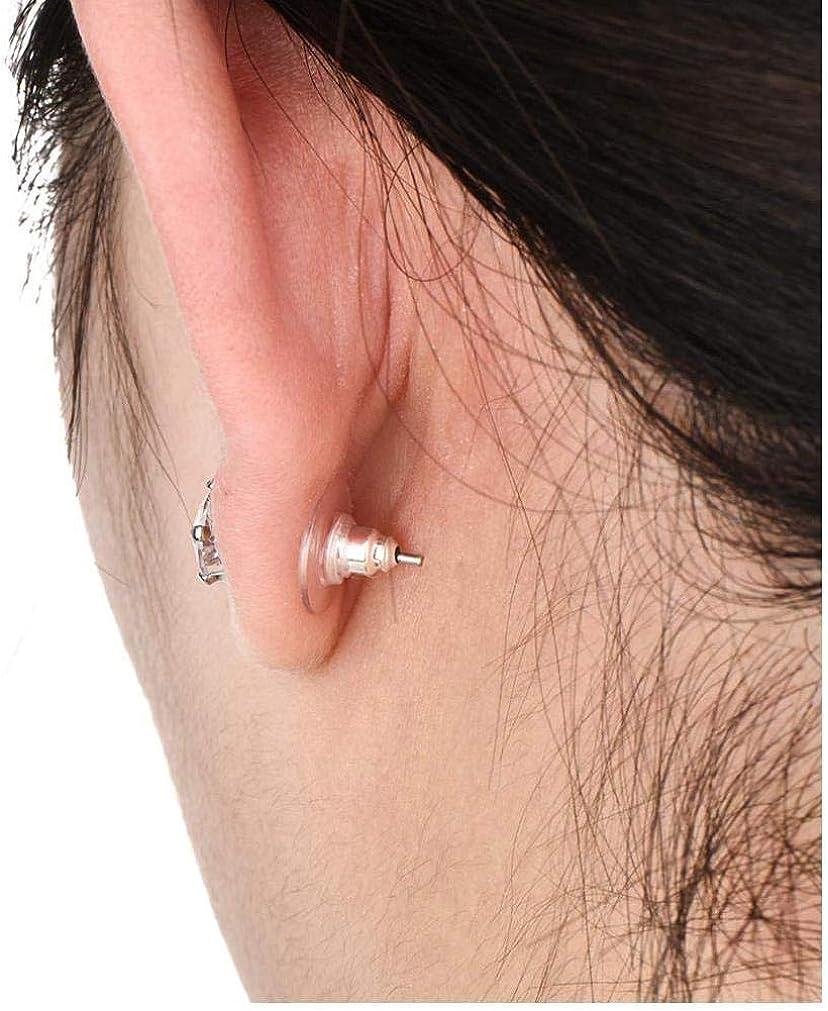 UGsLTyVqv Bullet Clutch Earring Backs with Pad Earring Safety Backs Bullet Clutch Safety Earring Backs Ear Nut Hypoallergenic Findings 50 Pcs Silver
