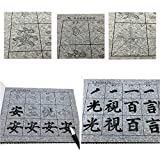 Water Cloth Calligraphy Yan Zhenqing's Duobao