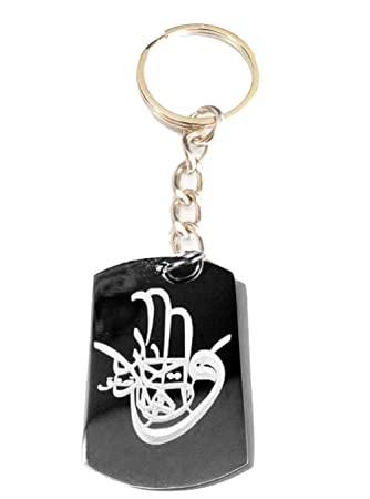 Hand Of Fatima Arabic Urdu Islam Religion Religious Tattoo Logo