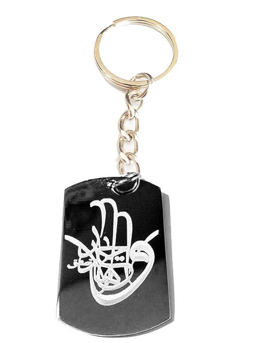 Mano de Fátima árabe Urdu Islam religión Tatuaje religioso ...