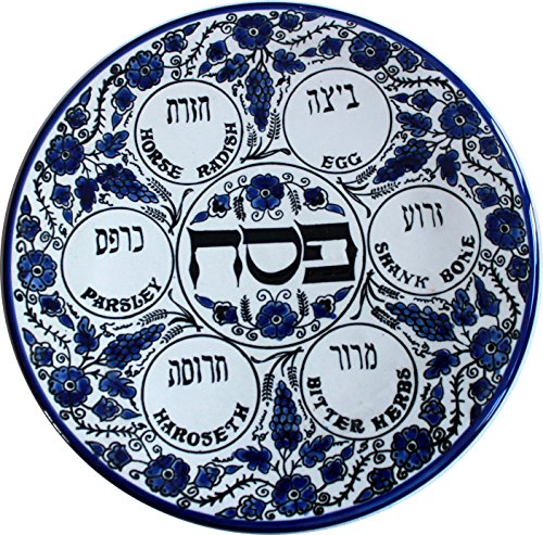 Blue Flowers - PASSOVER SEDER Plate - Jewish Dish Armenian Ceramic Hebrew Israel Judaica Gift by Holy Land Market