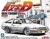 1/32 Initial (Initial) D Series No.01 Ae86trueno Fujiwara Takumi by Aoshimabunkakyozaisha