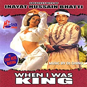 Download Inayat Hussain Bhatti mp3 songs