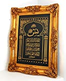Islamic Muslim Gold Quran box with rhinestone / Home decorative