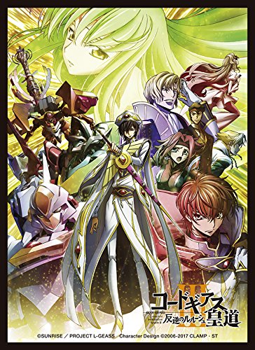 Code Geass Lelouch of the Rebellion Episode III Card Game Character Sleeves Collection Vol.9 Anime Art