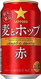 サッポロ 麦とホップ<赤>フェストスタイル [ 350ml×24本 ]