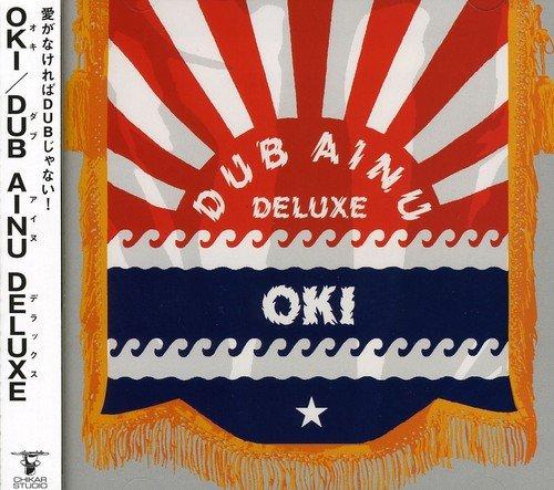 Dub Ainu Deluxe
