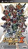 第2次スーパーロボット大戦Z 破界篇(通常版) - PSP