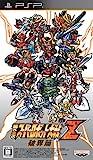 robots psp - Dai-2-Ji Super Robot Taisen Z Hakai-hen (Special ZII Box) [Japan Import]