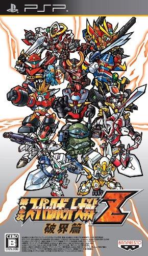Dai-2-Ji Super Robot Taisen Z Hakai-hen (Special ZII Box) [Japan - Games Soul Eater Psp