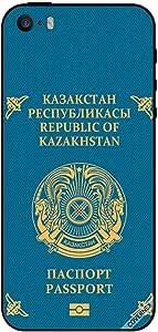 حافظة لهاتف آيفون 5 - جواز سفر كازاخستان