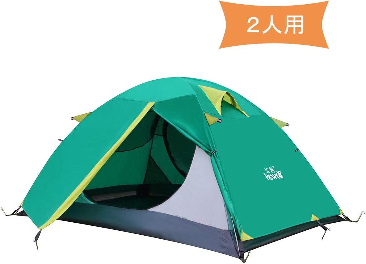 HEWOLF Backpacking Tent 2 Man Lightweight Tent Waterproof Double Layer Dome Tent Outdoor Camping Hiking Tent For Climbing Fishing Survival Festivals