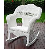 All Weather Sahara Resin Wicker Rocker – Steel Frame Review