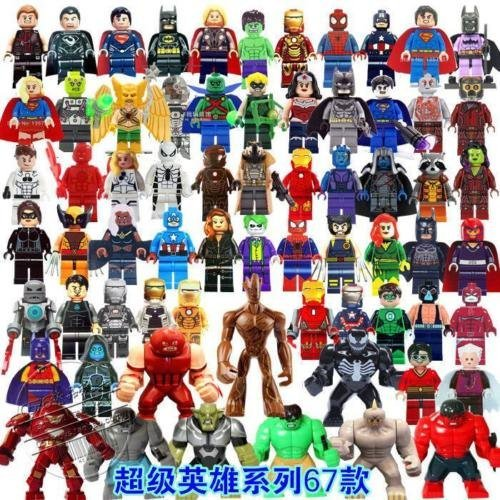 67pcs/set MiniFigures Super Heroes block (Hulk Morphsuit)