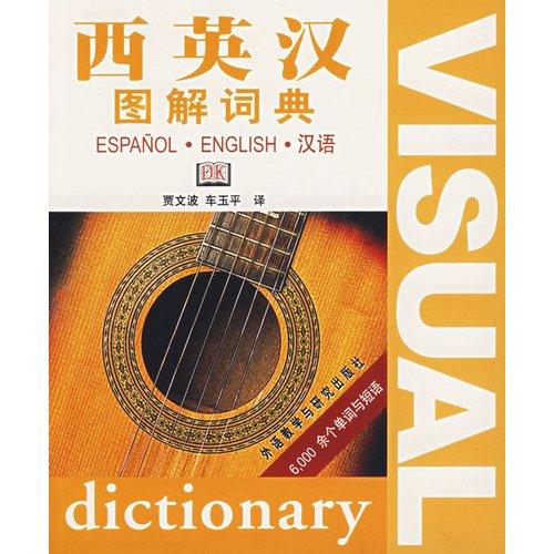 VISUAL espanol-ingles-Chino dictionary