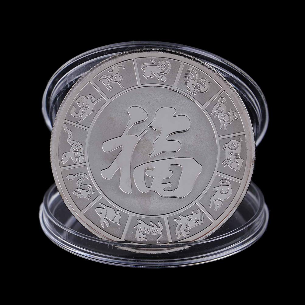 Year of the Pig Souvenir Coin Chinese Zodiac Collection Coin Lucky CharacteBLIS