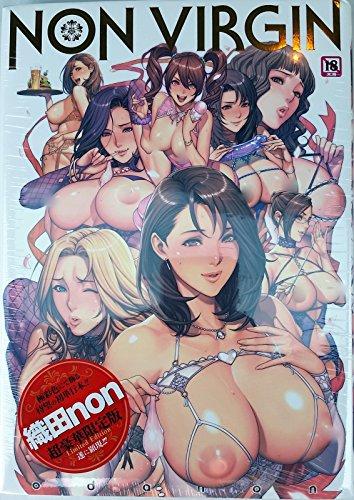 NON VIRGIN 【Limited Edition】 (WANI MAGAZINE COMICS SPECIAL) JAPANESE ADULT COMIC BOOKS