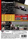 Motor Sports - 2013 Motogp Official DVD Round 12 British Grand Prix [Japan DVD] WVD-309