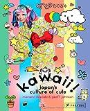 Kawaii!, Manami Okazaki and Geoff Johnson, 3791347276