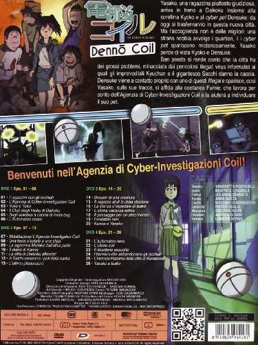 Denno Coil - The Complete Series (Eps 01-26) (4 Dvd)
