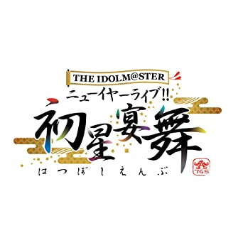 Amazon.co.jp   THE IDOLM@STER ...