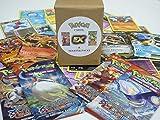 pokemon starter kit - Pokemon Collector Starter Kit - Booster Packs, EX Ultra Rare, Bulk Cards Lot (30 Pokemon Cards - 5 Holo - 1 Ex Card - 2 Sealed Booster Packs) Gift Toy Value Box