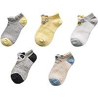 Sereney Calcetines 100% Algodón Lindo Dibujo de Animal Precioso Calcetines Lindo Patrón para Niños Niñas 2-11 Años, Pack…