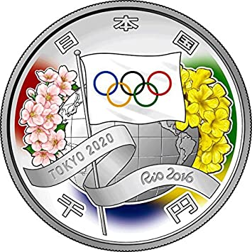 Power Coin Tokyo Olympic Games 2020 Juegos Olimpicos 1 Oz Moneda