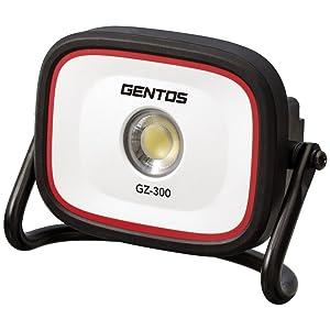 ジェントス 投光器 LED ワークライト 充電式 ガンツ GZ-300