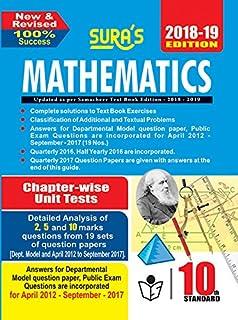 Sura's 10th Std Mathematics Guide (Tamil Medium): Amazon in