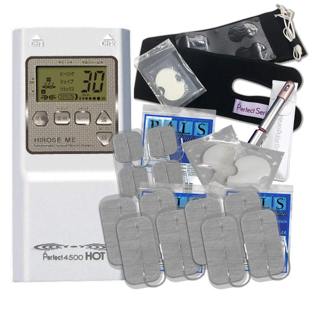 パーフェクト4500HOT EMS ems 干渉波EMS 腹筋ベルト+特大Lパッド2セット+温熱パッド2セット(付属品)+Mサイズパッド1セット(付属品)+顔用EMS 公式販売店 当社は3年保証(通常1年保証) 日本製 干渉波EMSマシン パーフェクト4000シリーズ   B01GDKL662