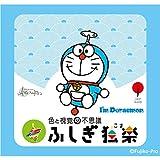 ふしぎ独楽(こま)[ドラえもん(I'm Doraemon)版]